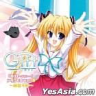 Gift - Drama CD Vol.3 Fujimiya Chisa (Japan Version)