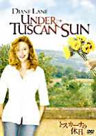 Under The Tuscan Sun (Limited Edition) (Japan Version)