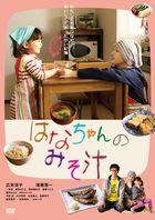 Hana's Miso Soup (DVD) (Japan Version)