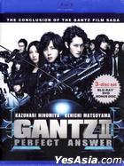 Gantz II: Perfect Answer (Blu-ray + DVD Combo) (3-Disc Edition) (US Version)
