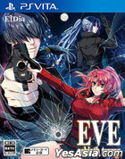 EVE rebirth terror (Normal Edition) (Japan Version)