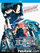 Tokyo Ghoul (2017) (Blu-ray) (English Subtitled) (Hong Kong Version)
