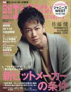 Nikkei Entertainment! 07183-05 2021