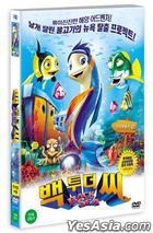 重返大海 (DVD) (韓國版)