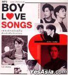 GMM Grammy : Boy Love Songs (MP3) (Thailand Version)