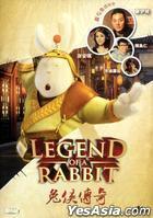 Legend Of A Rabbit (2011) (DVD) (Hong Kong Version)