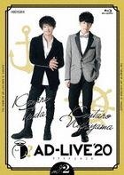 AD-LIVE 2020 Vol.2  (Blu-ray) (Japan Version)