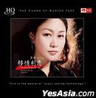 To Love Someone Else (HQCD) (China Version)