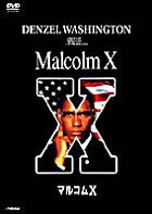 MALCOLM X (Japan Version)
