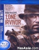 Lone Survivor (2013) (Blu-ray) (Taiwan Version)