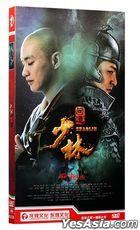 少林問道 (2016) (H-DVD) (1-38集) (完) (中國版)