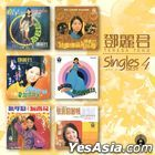 Teresa Teng Singles Best 4 (Reissue Version)