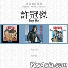Original 3 Album Collection - Sam Hui