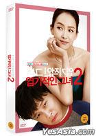 My New Sassy Girl (DVD) (Korea Version)