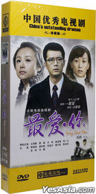 Very Love You (2012) (DVD) (Ep. 1-28) (End) (China Version)