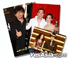 25th HK Film Awards photos (Set A)
