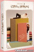 Romance Is a Bonus Book TV Script (Vol. 2)