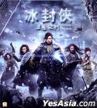Iceman (2014) (VCD) (Hong Kong Version)
