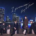 I promise [Type A] (SINGLE+DVD) (First Press Limited Edition) (Japan Version)