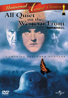 All Quiet On The Western Front (1930) (Complete Original Edition) (DVD) (First Press Limited Edition) (Japan Version)
