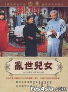 A Debt Of Bold (DVD) (Taiwan Version)