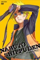 NARUTO−ナルト− 疾風伝 師の予言と復讐の章 1  通常版