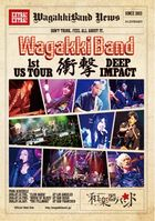 WagakkiBand 1st US Tour Shougeki DEEP IMPACT (First Press Limited Edition)(Japan Version)