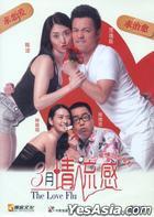 3 Yue Qing Liu Gan (DVD) (China Version)