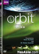 Orbit – Earth's Extraordinary Journey (Blu-ray) (Hong Kong Version)