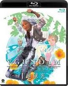 Turn A Gundam 1 - Chikyu kou (Earth Light) (Blu-ray) (Normal Edition) (Japan Version)