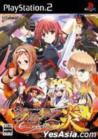 Sengoku Hime 2 Honoo Hyakubana, Senran Tatsukaze no Gotoku (Normal Edition) (Japan Version)