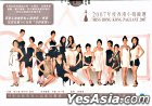 Miss Hong Kong Pageant 2007 (DVD) (TVB Program)