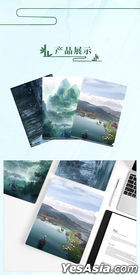 The Untamed - Folder Set (Scenery) (3 Pieces)