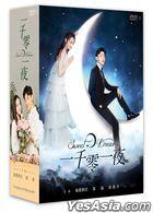 Sweet Dreams (2018) (DVD) (Ep. 1-48) (End) (Taiwan Version)