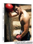 Ray Chang 1st Photobook - Exclusive Memory