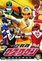 Hikari Sentai Maskman (Vol.4) (DVD) (Japan Version)
