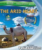 The Arid Heart (Blu-ray) (Taiwan Version)