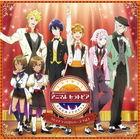 'Animal Theratopia' Uta to Drama CD Series Vol.1  (Japan Version)