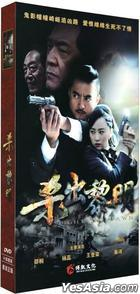 Fight The Dawn (DVD) (End) (China Version)