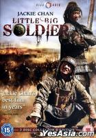 Little Big Soldier (DVD) (2-Disc Collector's Edition) (UK Version)