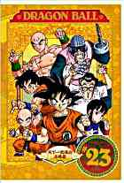 Dragon Ball (DVD) (Vol.23) (Japan Version)