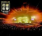 "2015 BTS LIVE ""Kayounenka on stage"" Japan Edition at YOKOHAMA ARENA [BLU-RAY](Japan Version)"