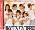 (2) mini - Ikiru to Iu Chikara (ALBUM+DVD)(First Press Limited Edition)(Taiwan Version)