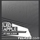Led Apple Mini Album Vol. 1