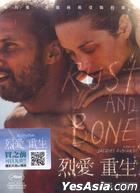 Rust and Bone (2012) (DVD) (Taiwan Version)