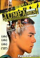Jump Ashin! (2011) (DVD) (Malaysia Version)