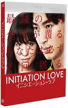Initiation Love (Blu-ray)(Japan Version)