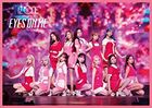 IZ*ONE 1st Concert In Japan [Eyes On Me] Tour Final -Saitama Super Arena-  [BLU-RAY]  (Normal Edition) (Japan Version)