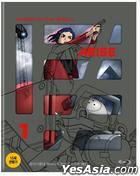 Ghost in the Shell ARISE border: 1 Ghost Pain (Blu-ray) (Korea Version)