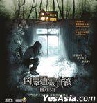 Haunt (2014) (DVD) (Hong Kong Version)